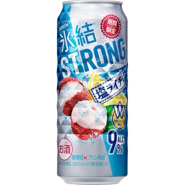 [数量限定] 氷結ストロング 塩ライチ (500ml/24本)【缶チューハイ】