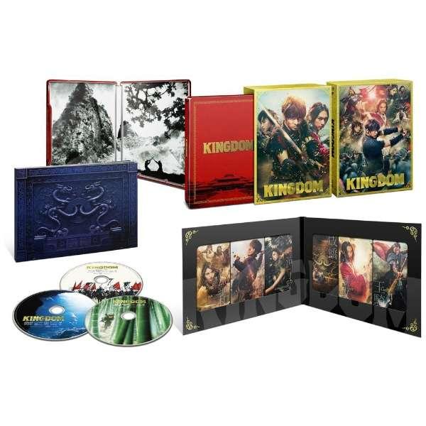 キングダム ブルーレイ&DVDセット プレミアム・エディション【初回生産限定】 【ブルーレイ】