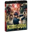 【新商品】キングダム ブルーレイ&DVDセット