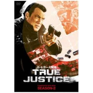 スティーヴン・セガール劇場 TRUE JUSTICE コンプリート BOX SEASON 2 【DVD】