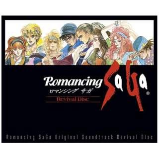 Romancing SaGa Original Soundtrack Revival Disc(映像付サントラ/Blu-ray Disc Music) 【ブルーレイ】