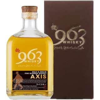 963 アクシス ブレンデットウイスキー 700ml【ウイスキー】