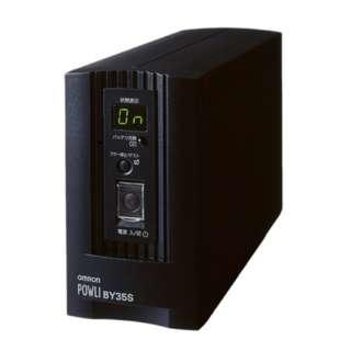 無停電電源装置 BY35-S