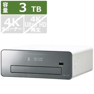 DMR-2CG300 ブルーレイレコーダー DIGA(ディーガ) [3TB /6番組同時録画]
