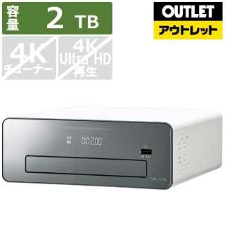 【アウトレット品】 ブルーレイレコーダー DIGA(ディーガ) DMR-2CT200 [2TB /3番組同時録画] 【生産完了品】