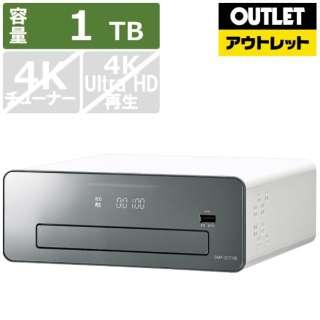 【アウトレット品】 ブルーレイレコーダー DIGA(ディーガ) DMR-2CT100 [1TB /3番組同時録画] 【生産完了品】