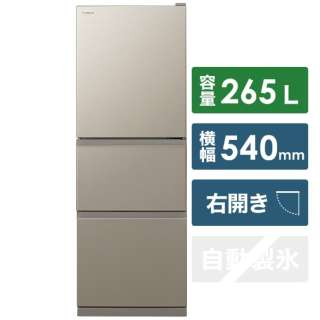 R-27KV-T 冷蔵庫 ライトブラウン [3ドア /右開きタイプ /265L] 《基本設置料金セット》