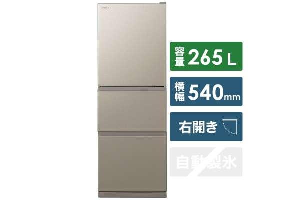 300L前後の冷蔵庫おすすめ 日立 R-27KV