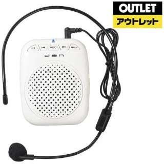 【アウトレット品】 OEN ポータブル拡声器 OLS-5WH ホワイト 【数量限定品】