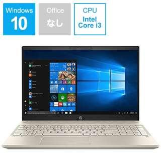 【アウトレット品】 15.6型ノートPC [Core i3・HDD 1TB・SSD 128GB・メモリ 8GB] Pavilion 15-cs0000シリーズ  4QM52PA-AAAA 【数量限定品】