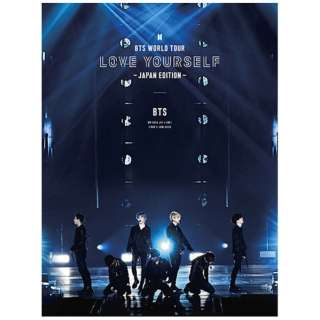 BTS/ BTS WORLD TOUR 'LOVE YOURSELF' ~JAPAN EDITION~ 初回限定盤 【ブルーレイ】