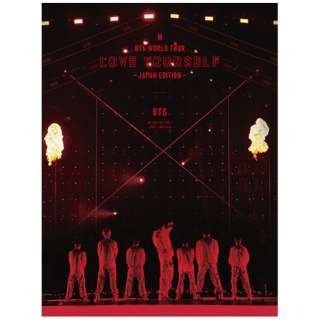 BTS/ BTS WORLD TOUR 'LOVE YOURSELF' ~JAPAN EDITION~ 初回限定盤 【DVD】