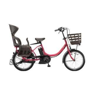 20型 電動アシスト自転車 アシスタC STD(チェリーローズ/内装3段変速)CC0C30【2020年モデル】 【組立商品につき返品不可】