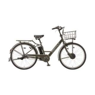 26型 電動アシスト自転車 ステップクルーズe(マットカーキ/内装3段変速)ST6B40【2020年モデル】 【組立商品につき返品不可】