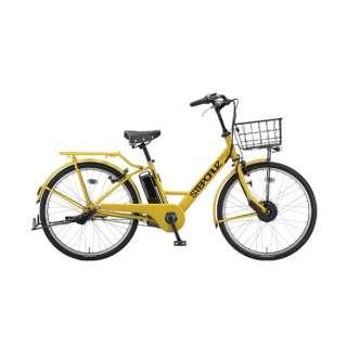 26型 電動アシスト自転車 ステップクルーズe(マスタードイエロー/内装3段変速)ST6B40【2020年モデル】 【組立商品につき返品不可】