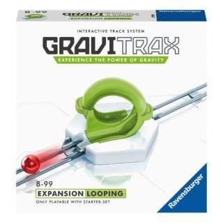 GraviTrax 追加パーツ ループセット 7ピース