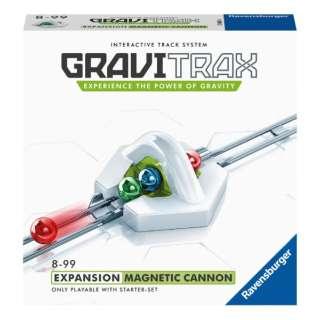 GraviTrax 追加パーツ マグネットキャノン 4ピース