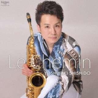 完戸吉由希(as)/ Le Chemin ル・シュマン 【CD】