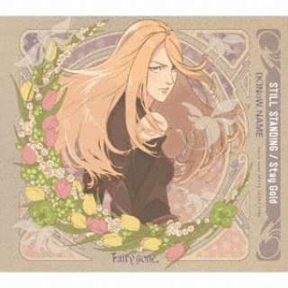 (K)NoW_NAME/ TVアニメ『Fairy gone フェアリーゴーン』第2クールOP&ED THEME SONG:STILL STANDING/Stay Gold 【CD】