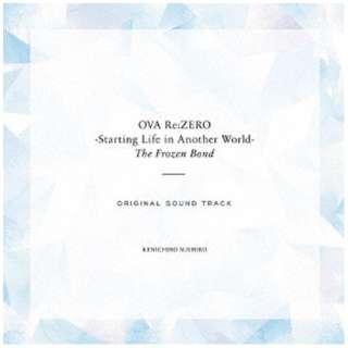 末廣健一郎(音楽)/ OVA「Re:ゼロから始める異世界生活 氷結の絆」オリジナルサウンドトラック 【CD】
