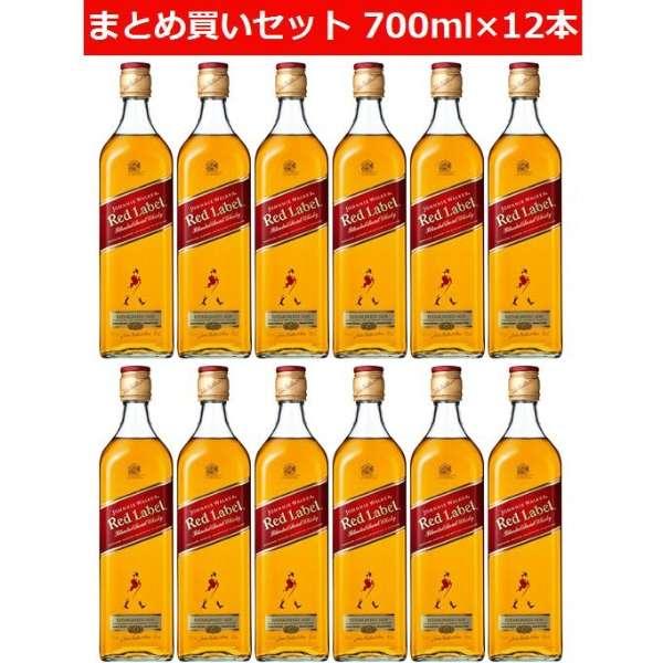 ジョニーウォーカー レッドラベル (700ml/12本)【ウイスキー】