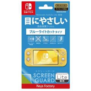 SCREEN GUARD for Nintendo Switch Lite(ブルーライトカットタイプ) HSG-001 【Switch】