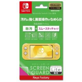 SCREEN GUARD for Nintendo Switch Lite(防汚+スムースタッチタイプ) HSG-002 【Switch】