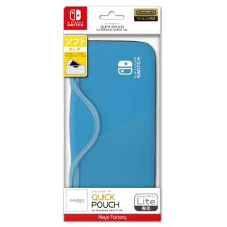 QUICK POUCH for Nintendo Switch Lite セルリアンブルー HQP-001-1 【Switch】