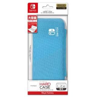 HARD CASE for Nintendo Switch Lite セルリアンブルー HHC-001-1 【Switch】
