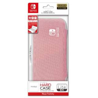 HARD CASE for Nintendo Switch Lite ペールピンク HHC-001-2 【Switch】