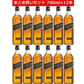 ジョニーウォーカー ブラックラベル (700ml/12本)【ウイスキー】