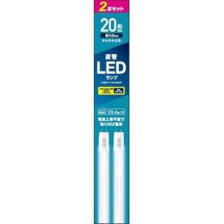 LED直管  まとめ買いでお買い得