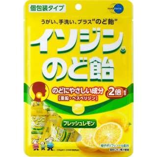 【店舗のみの販売】 イソジンのど飴フレッシュレモン54g