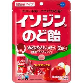 【店舗のみの販売】 イソジンのど飴クリアアップル54g