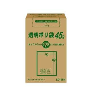 CJ(ケミカルジャパン)透明ポリ袋45L BOX100P LD-45N