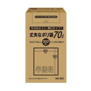 CJ(ケミカルジャパン)丈夫な厚口半透明70L BOX100P HD-893