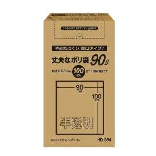CJ(ケミカルジャパン)丈夫な厚口半透明90L BOX100P HD-894