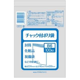 CJ(ケミカルジャパン)チャック付ポリ袋B6 100P CP-7