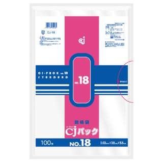 CJ(ケミカルジャパン)パック規格袋No.18 CJ-18