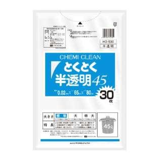 CJ(ケミカルジャパン)とくとく半透明45L 30P HD-530
