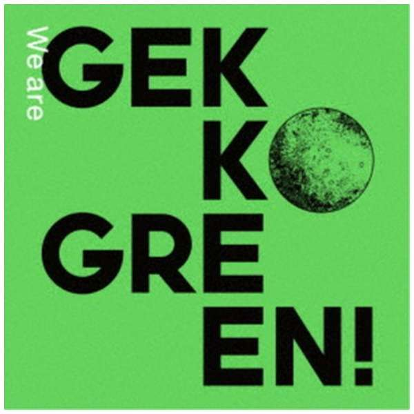 月光グリーン/ We are GEKKO GREEN! 【CD】