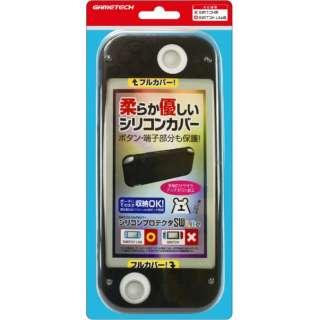 シリコンプロテクタSW Lite ブラック SWF2144 【Switch Lite】