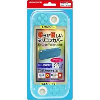 シリコンプロテクタSW Lite ブルー SWF2145 【Switch Lite】