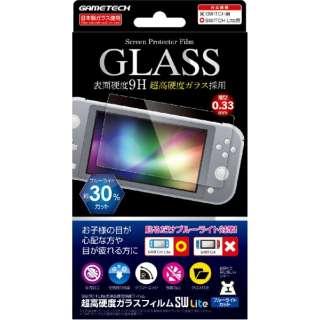 超高硬度ガラスフィルムSW Lite ブルーライトカット SWF2153 【Switch Lite】