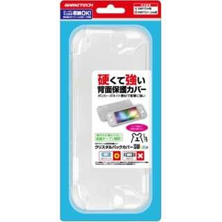 クリスタルバックカバーSW Lite クリア SW2155 【Switch Lite】