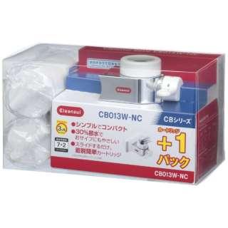 蛇口直結式浄水器+1カートリッジ CB013WNC CB013W-NC
