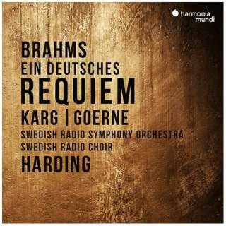 ダニエル・ハーディング、スウェーデン放送交響楽団/ ブラームス:ドイツ・レクイエム op.45 【CD】