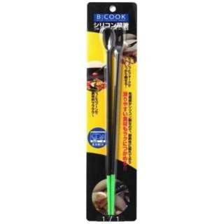 シリコン菜箸フォーク&スプーン付 グリーン 63788 グリーン