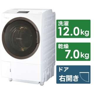TW-127X8R-W ドラム式洗濯乾燥機 ZABOON(ザブーン) グランホワイト [洗濯12.0kg /乾燥7.0kg /ヒートポンプ乾燥 /右開き]
