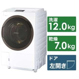 TW-127X8BKL-W ドラム式洗濯乾燥機 ZABOON(ザブーン) グランホワイト [洗濯12.0kg /乾燥7.0kg /ヒートポンプ乾燥 /左開き]